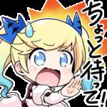 【グラブル】闇SSRフーちゃん、土SRチーム・ローアインが新登場!グランデフェス開催!