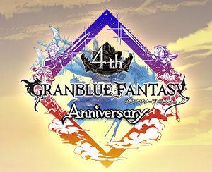 【グラブル】4周年記念!4th Anniversary ガチャセット&スキンセット販売!Wスタレも開催!